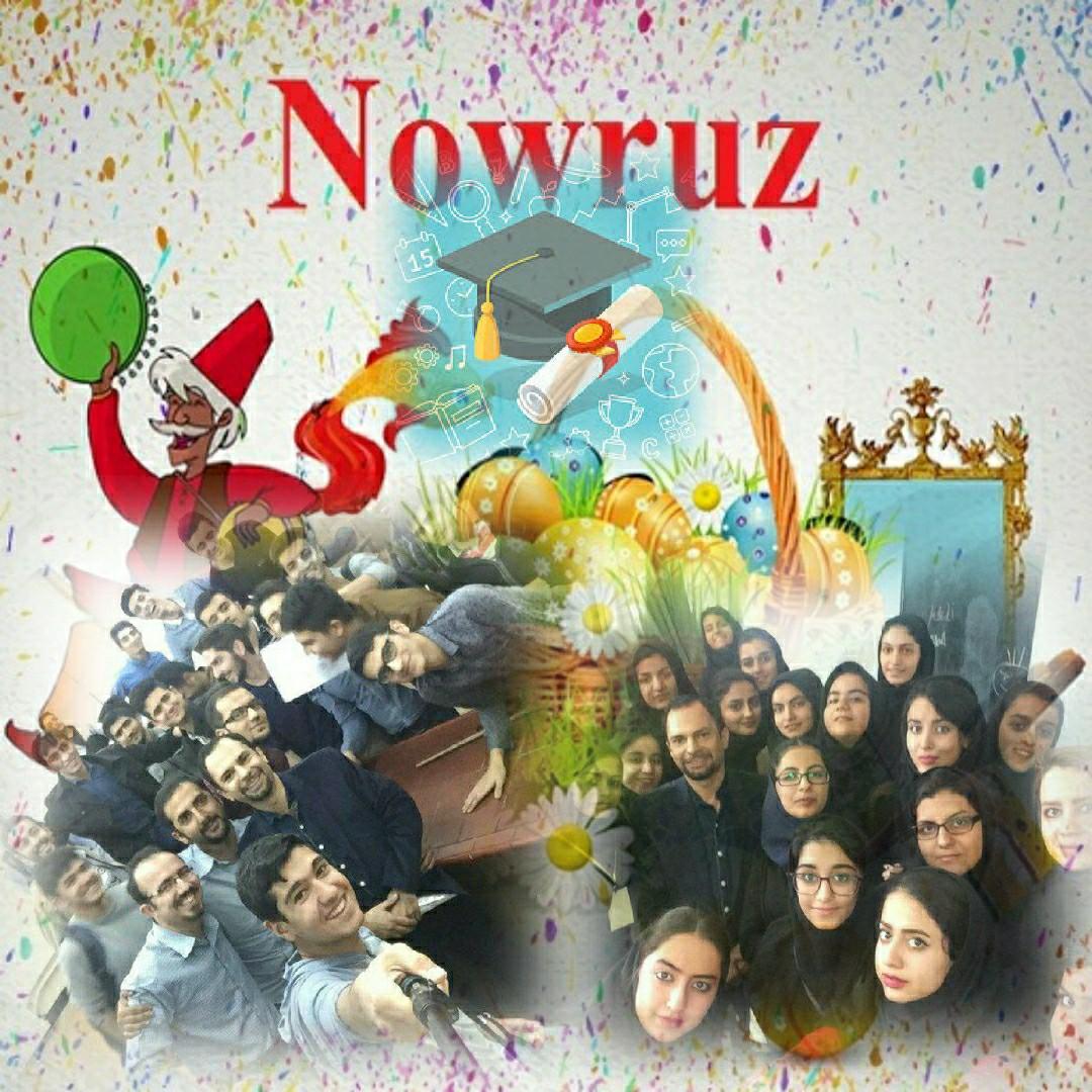 اردوی نوروزی آنلاین