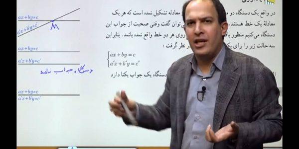 محمد ارباب بهرامی