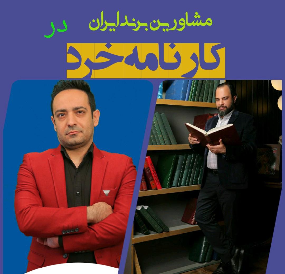 بهترین آموزشگاه کنکور اصفهان