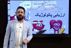 مهدی برقعی مشاور کنکور