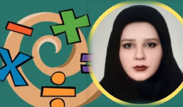 مریم نهاوندی ریاضی